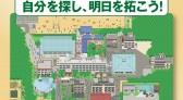 2016keiwanokai_img