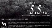 0420_seigaku02