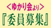 yukari_eye