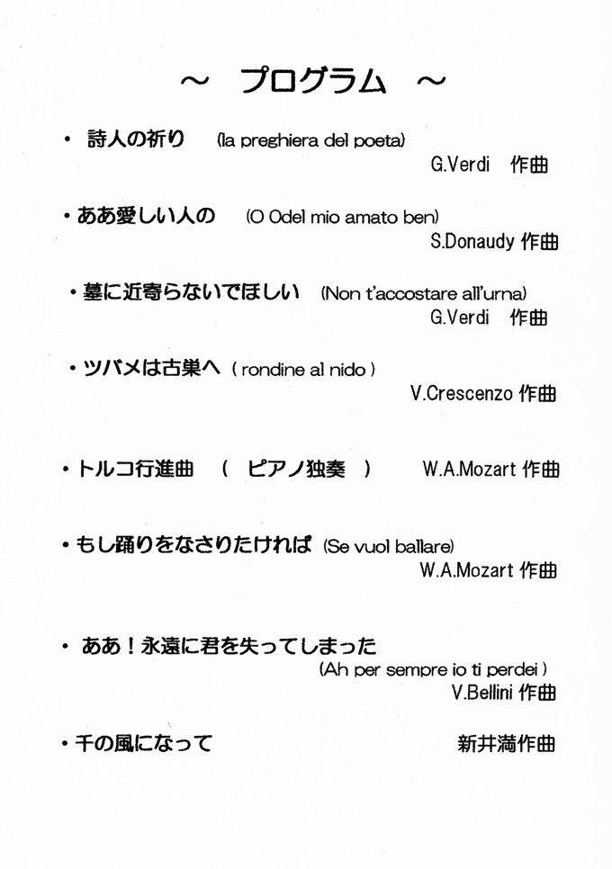 yukari2019pro03