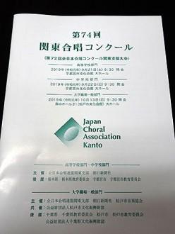 seigaku0930