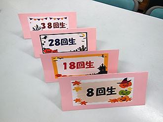 nozomi0102_22