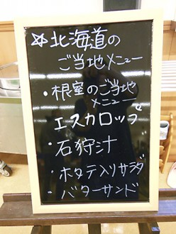 nozomi0108_01