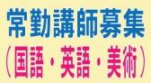 jokin_koshi20191211