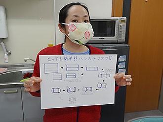 konshu0122_41
