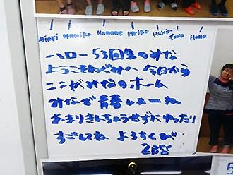 konshu0122_43
