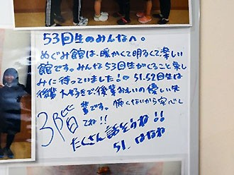 konshu0122_44