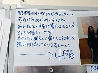 konshu0122_45