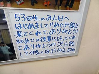 konshu0122_46
