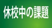 kyuko_eye
