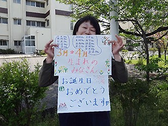 konshu0125_05