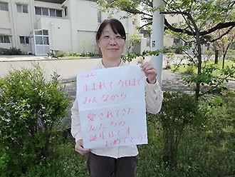 konshu0125_07