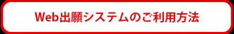 web_system03
