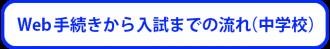 web_system05