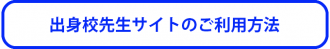web_system06