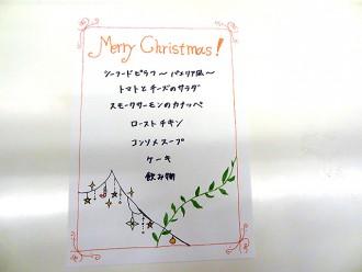 konshu0154_54