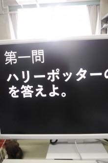 0120_tosho02