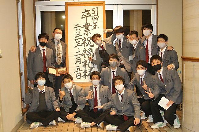 konshu0158_17