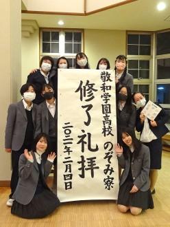 konshu0158_18