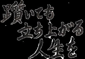 nozomi0260_01
