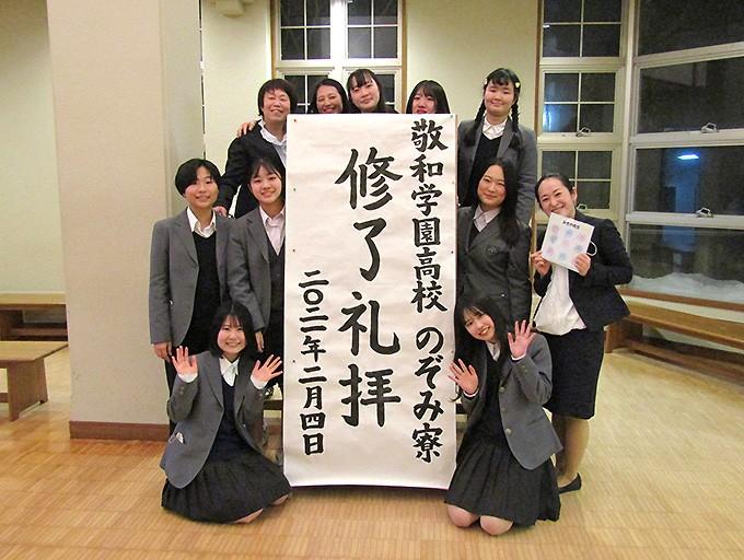 nozomi0260_05