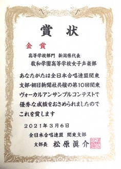 seigaku_13