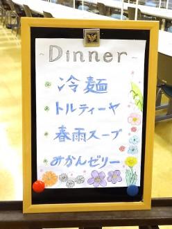 konshu004_09