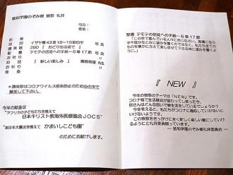 konshu004_56