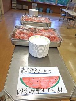 konshu017_12