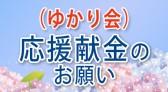 yukari0713_eye
