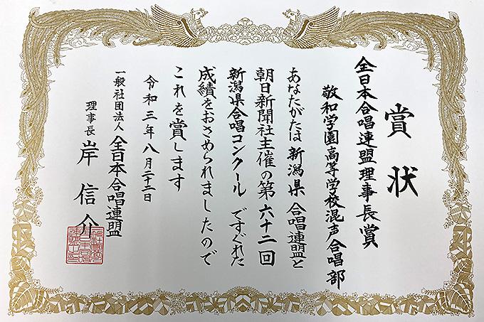 0901_seikaku02