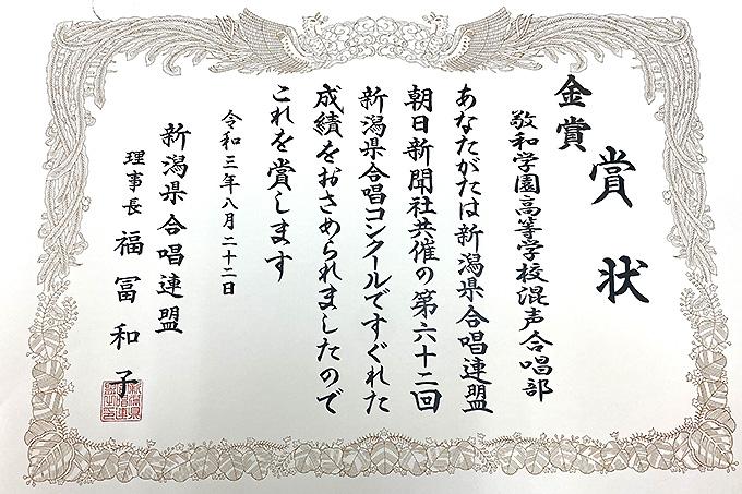 0901_seikaku03